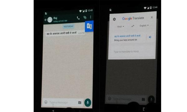 Google เตรียมเพิ่มความสามารถแปลข้อความต่าง Apps ใน Google Translate เร็ว ๆ นี้
