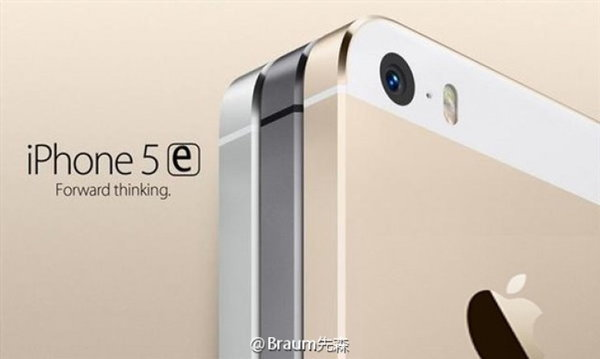 ถึงคราว iPhone 5e พร้อมข่าวใหม่มาแน่มีนาคม