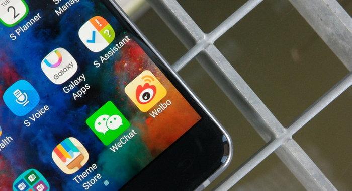 หลุดข้อมูล Samsung Galaxy A9 Pro ในอินเดีย