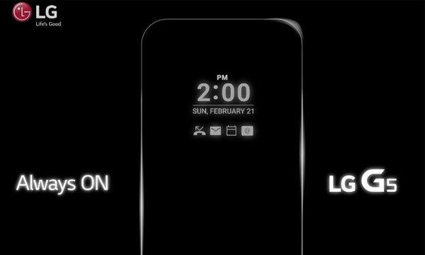 LG โชว์ฟีเจอร์ Always On ของ LG G5 เตรียมเผยโฉม 21 กุมภาพันธ์นี้