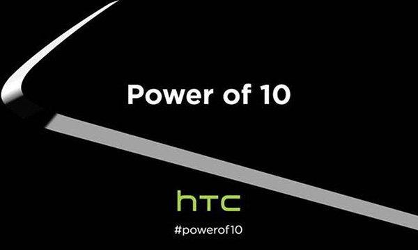 HTC เผยบัตรเชิญงานเปิดตัว One M10 โดยใช้ Theme ว่า Power Of 10