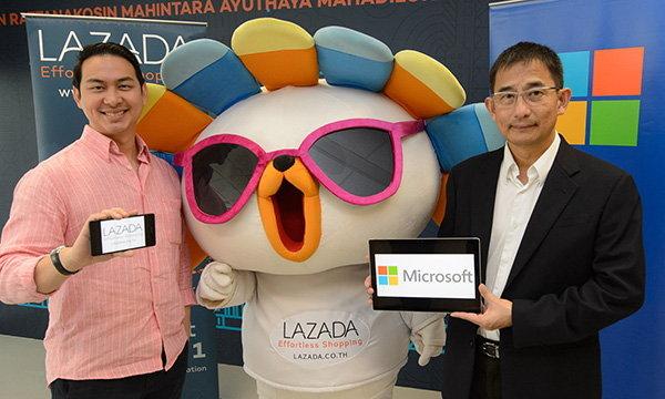 Microsoft เปิด Microsoft Online Store ให้เลือกซื้อของง่ายผ่าน Lazada