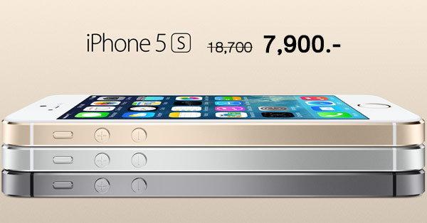 ขยายเวลาลดราคา iPhone 5s เหลือ 7,900 บาท ถึงวันที่ 31 มีนาคมนี้