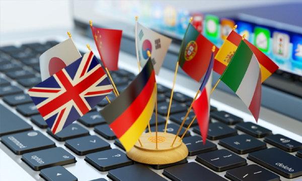 10 ปี กูเกิล ทรานส์เลต 103 ภาษา พี่แปลได้ !!