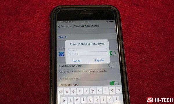 [How-To] วิธีกู้ Apple ID ที่คุณลืมให้กลับมาใช้งานได้อีกครั้ง โดยไม่ต้องสมัครใหม่
