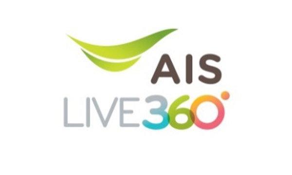 """เอไอเอส ตอกย้ำการเป็นผู้นำด้านการดูแลลูกค้า ต่อยอดแนวคิด AIS Live 360º  ด้วยแคมเปญ """"ที่สุดจากใจ"""