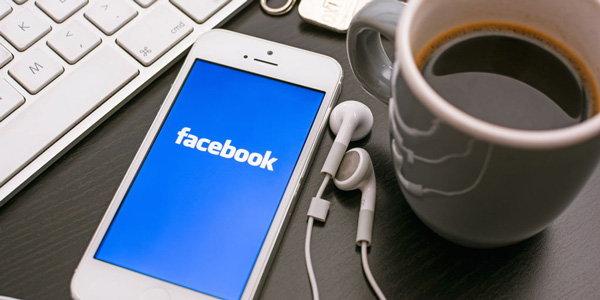 5 วิธีแนะนำการตั้งค่าการใช้งาน Facebook  ไม่ให้สูบแบต