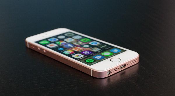 เผยราคาต้นทุนการผลิต iPhone SE อยู่ที่ราวๆ 5,800 บาทเท่านั้น