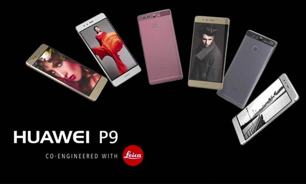 เผยโฉม Huawei P9 อย่างเป็นทางการ มือถือ เน้นกล้องคู่ สเปค แรง