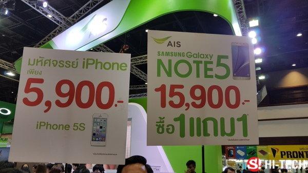 5 เหตุผลที่ไม่อาจห้ามใจเมื่อไปงาน Thailand Mobile Expo วันสุดท้าย