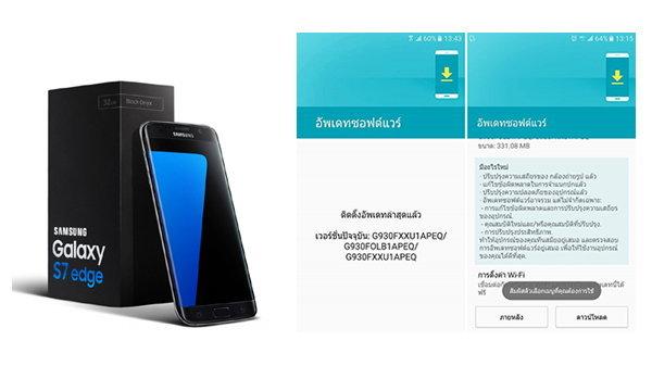 Samsung Galaxy S7 และ S7 edge ในประเทศไทย ปล่อยอัปเดทเพิ่มฟีเจอร์ WiFi Calling