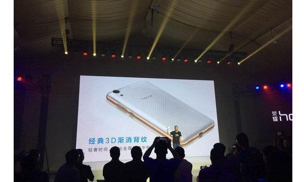 เผยภาพ Huawei Honor 5A มือถือจอใหญ่สเปคดีราคาเบา ๆ