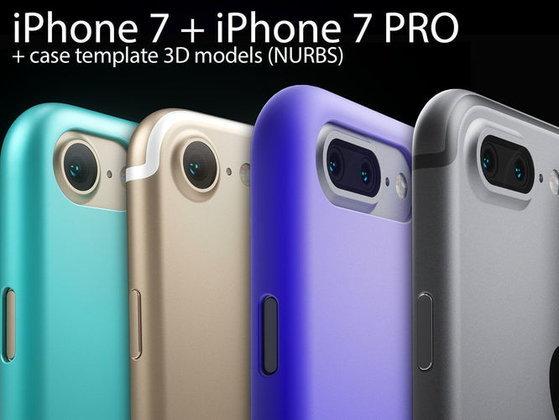รวมภาพ iPhone 7 และ iPhone 7 Plus ในเคสสวยงาม