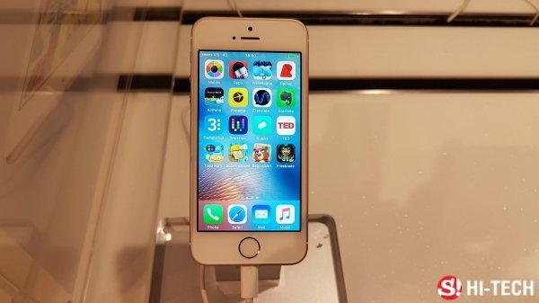 [Special] ซื้อ iPhone SE ที่ไหน ได้ของเร็วและถูกที่สุด