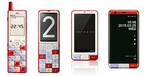 Infobar Phone สมาร์ทโฟนแอนดรอยด์ดีไซน์เก๋ แฝงความสวยน่ารักจากแดนปลาดิบ
