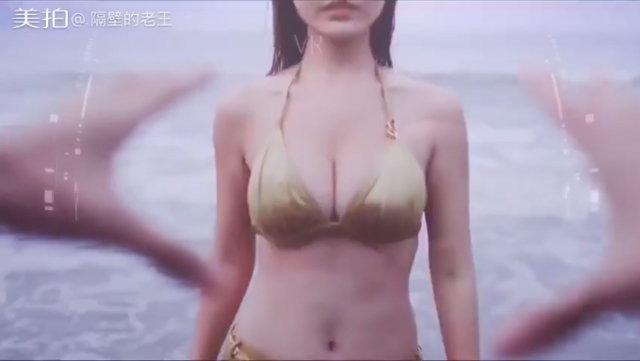 ผู้ผลิตพัดลมเปิดตัวโฆษณาสุดเซ็กซี่สร้างความฮือฮาบนโลกออนไลน์