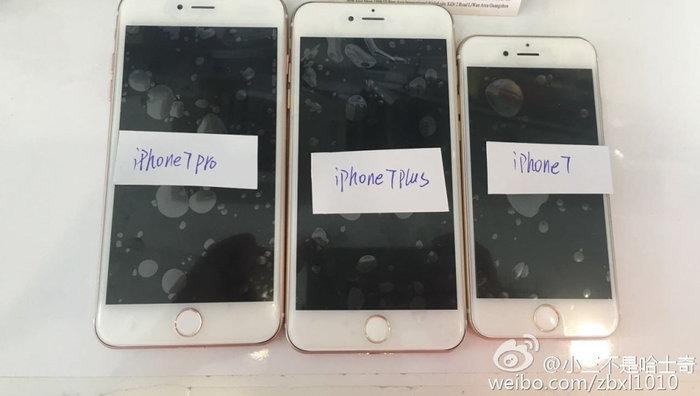 หลุดครบเซ็ต iPhone 7, iPhone 7 Plus และ iPhone 7 Pro กล้องคู่
