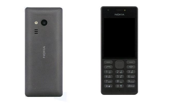 หลุดภาพ Nokia RM-1187 ฟีเจอร์โฟนปุ่มกดในประเทศจีน
