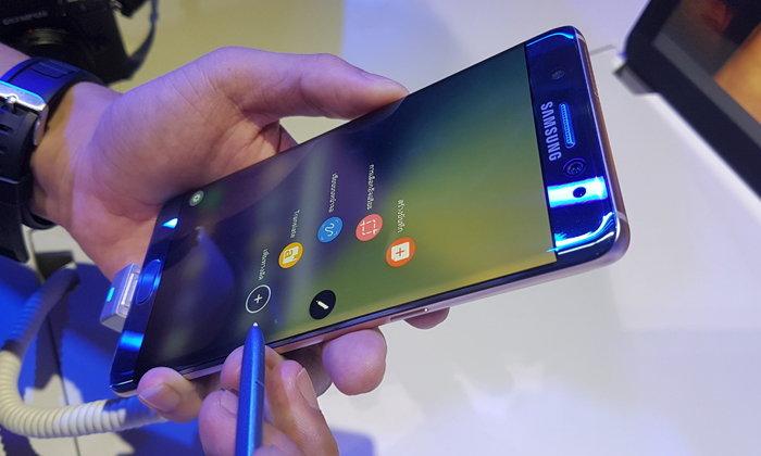 เปิดตัว Samsung Galaxy Note 7 อย่างเป็นทางการแล้วในประเทศไทย พร้อมขาย 9 กันยายนนี้