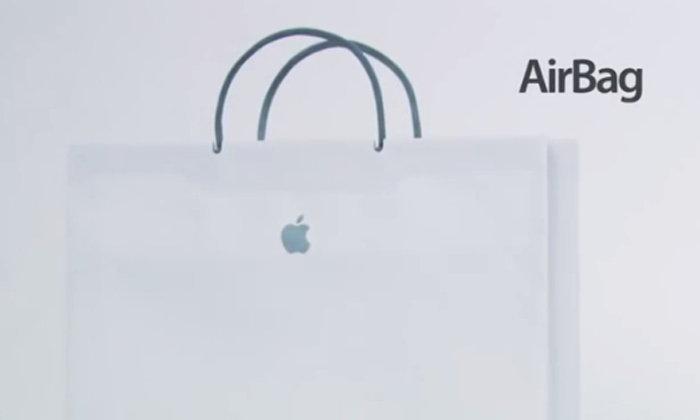 ปังหรือไม่เมื่อ Apple คิดค้น AirBag ถุงขนของอัจฉริยะ