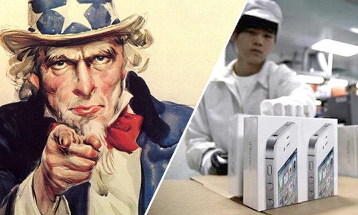 """หาก iPhone ถูกผลิตและประกอบในสหรัฐฯ ตั้งแต่ต้นจนจบตามนโยบาย """"ทรัมป์"""" จะเป็นอย่างไร?"""