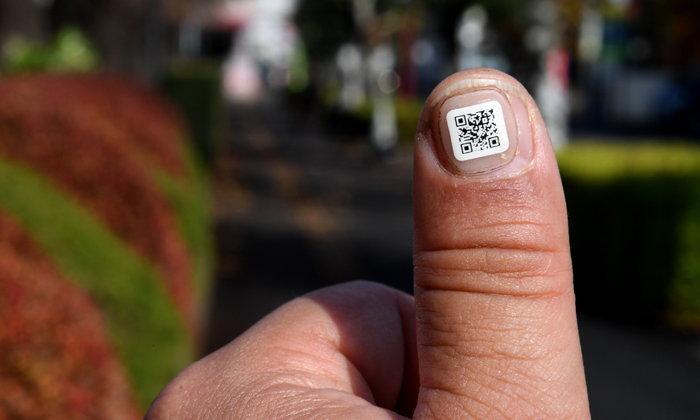 เจ๋ง! ญี่ปุ่นติด QR Code จิ๋วบนเล็บให้คนแก่-ผู้ป่วยอัลไซเมอร์