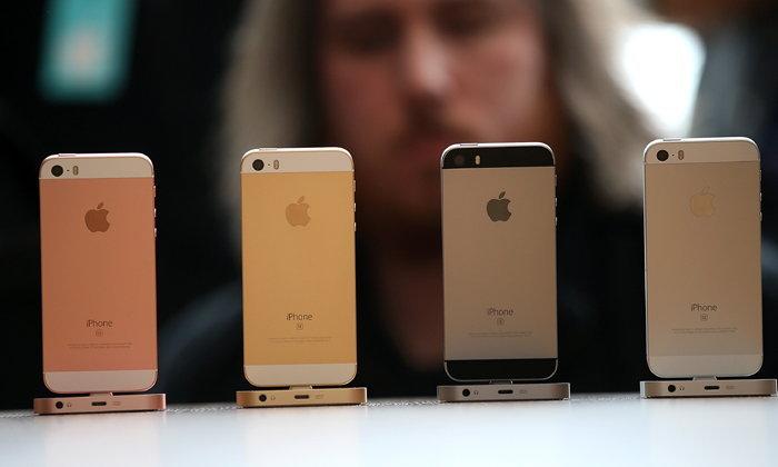 ลดอย่างหนัก iPhone SE พร้อมเบอร์ใหม่เริ่มต้น 7,000 บาทหรือเอาเครื่องเก่ามาแลกเครื่องใหม่