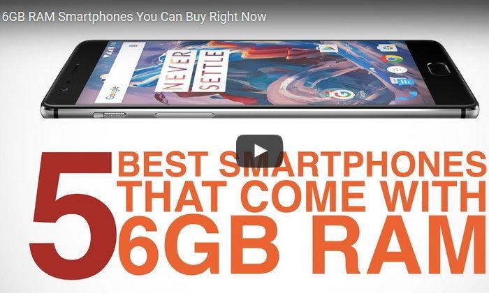 สมาร์ทโฟนแรม 6GB ที่มาพร้อมสเปค และฟีเจอร์แบบจัดเต็ม