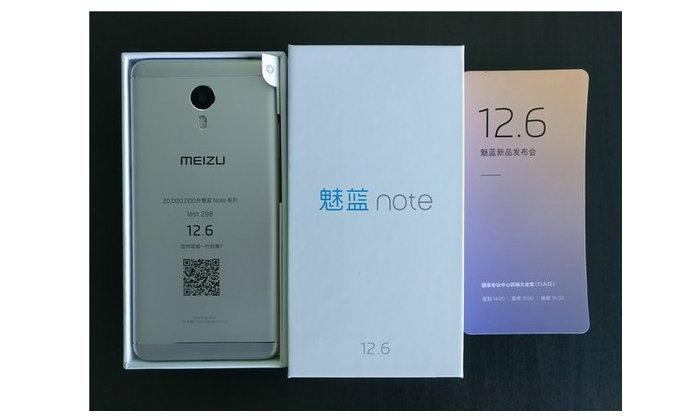 Meizu ร่อนบัตรเชิญเปิดตัว M5 Note รุ่นใหม่ พร้อมเปิดตัว 6 ธันวาคมนี้