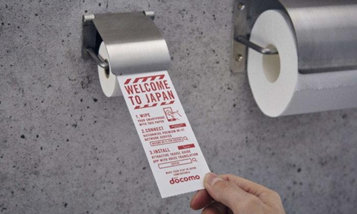 ล้ำเลย NTT Docomo เปิดตัวทิชชู่เช็ดมือถือกำจัดแบคทีเรียในสนามบินนาริตะ