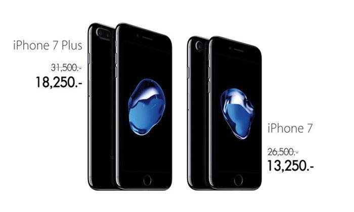 โอเปอร์เรเตอร์อออกโปรส่งท้ายปี! iPhone 7 ลดสูงสุด 50% พร้อมอัพเกรดรุ่นใหม่ฟรีในปีหน้า ลดหย่อนภาษีได้