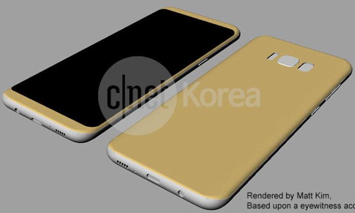 หลุด! ดีไซน์และขนาดของ Galaxy S8 แบบจัดเต็ม คาดว่าใช้ระบบสแกนลายนิ้วมือด้านหลัง