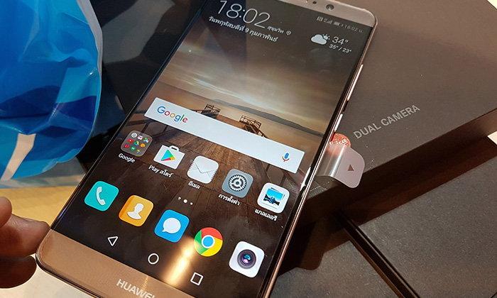 แนะนำวิธีซื้อมือถือใหม่ให้ได้ราคาถูกของแถมครบที่สุดในงาน Thailand Mobile Expo 2017