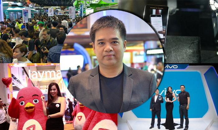 Thailand Mobile Expo 2017 ยอดเงินสะพัดทะลุเป้า ส่งผลตลาดมือถือคึกคักต่อเนื่องรับต้นปี