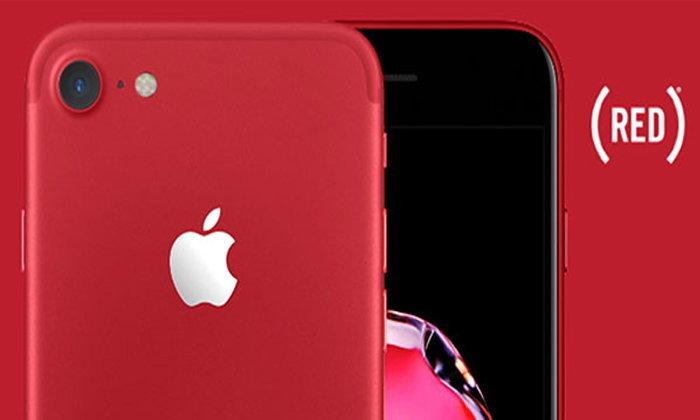 3 วิธีเปลี่ยน iPhone 7 สีขาวแดงให้เป็นสีดำแดงแบบง่ายๆ ทำเองได้ที่บ้านด้วยงบเริ่มต้นเพียง 100 กว่าบาท