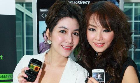 AIS BlackBerry Day รวมพลคนรัก BB
