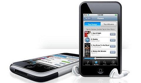 โฆษณาสุดล้ำถ่ายทำด้วย iPhone+CG