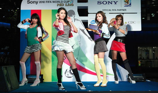 Sony 2010 FIFA HD Live Exclusive Party