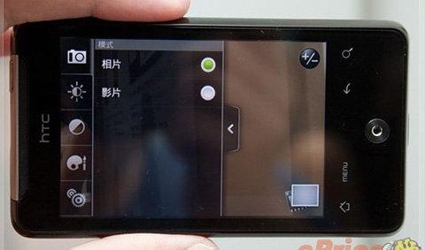 HTC Aria พร้อมบุกตลาดเอเซียแล้ว ! ใหม่เอี่ยมกิ๊บๆ