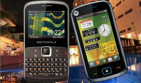 Motorola ออกมือถือ 2 ซิม EX115 และ EX128 ราคาเบา