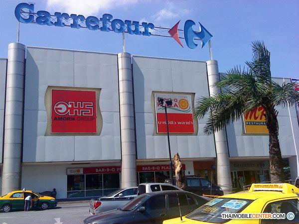 อัพเดท ราคามือถือ จาก Hypermarket ประจำวันที่ 14 กันยายน 2553