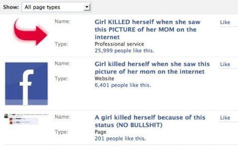 หนอน Facebook หลอกผู้ใช้ให้คลิก Like