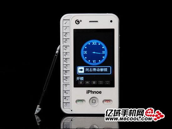 เครื่องโคลน iPhone 4 จีนแหวกม่านประเพณีด้วยปุ่มกดข้างสุดพิสดาร!