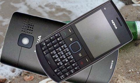 """หลุด Nokia """"X2-01"""" แชทมันส์ผ่าน QWERTY สุดประหยัด"""