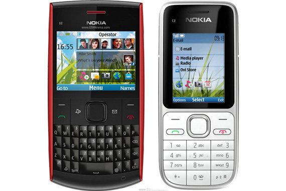 Nokia เปิดตัวฟีเจอร์โฟนรุ่นใหม่ส่งท้ายปี