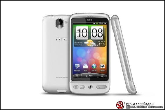 HTC Desire Winter White ต้อนรับเทศกาลคริสต์มาสและปีใหม่
