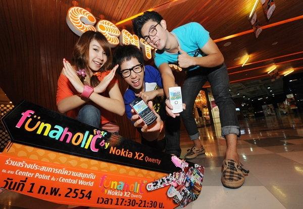 Nokia ชวนยกก๊วนมาสนุกสุดขีดกับ FUNAHOLIC FEST และ TATTOO COLOR