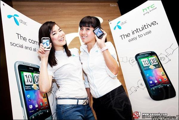 เอชทีซี-ดีแทคจับมือเปิดตัวสมาร์ทโฟน 2 รุ่นล่าสุด HTC Desire S และ HTC Wildfire S