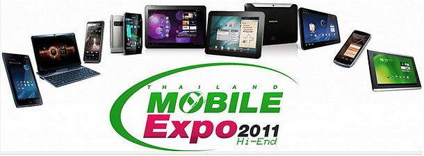 อัพเดตเทรนด์ tablet ก่อนไปเดิน  Mobile Expo 2011 ตัวไหนเด่น ตัวไหนโดน มาดู !!