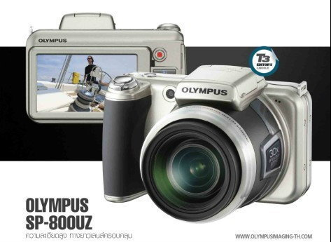 OLYMPUS SP-800UZ ความละเอียดสูง ทางยาวเลนส์ครอบคลุม
